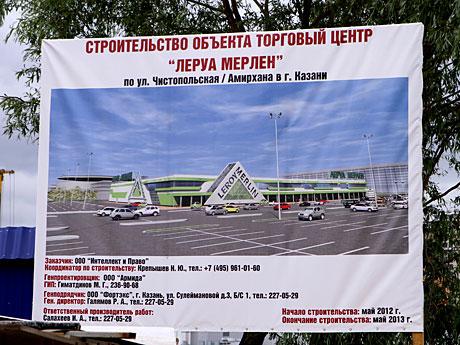 Календарь юбилейных дат на 2016-2017 учебный год