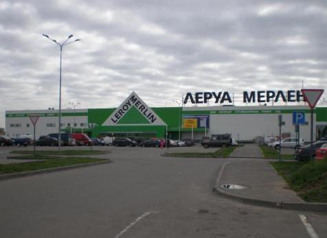 ТЦ «Леруа Мерлен Климовск» вручили ...: www.diynews.ru/pressa.aspx?PressaID=3081