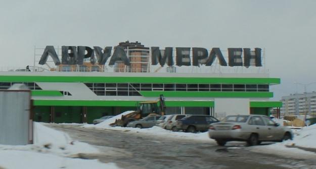 Работа: Вакансии - В Леруа Мерлен - Челябинск