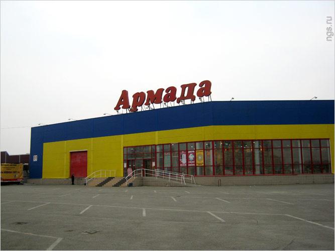 Магазин сделай сам в челябинске