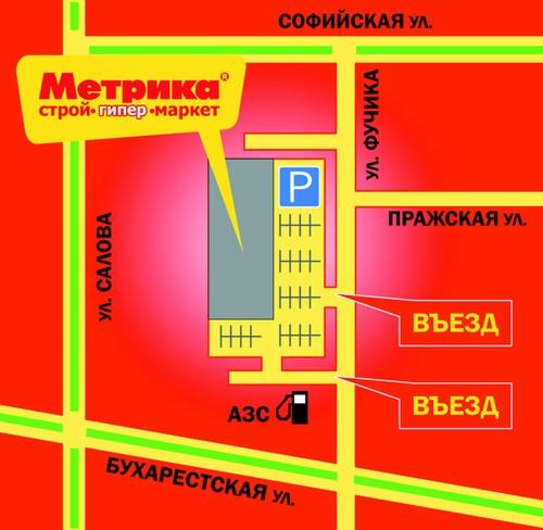 МЕТРИКА в Санкт-Петербурге Адреса магазинов