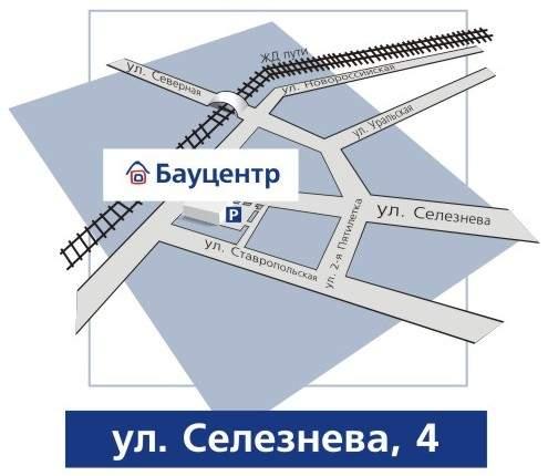 Краснодар, Селезнева улица.