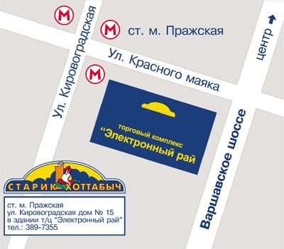 Москва, Пражская. Схема