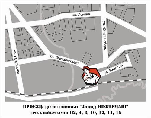 Ижевск, Орджоникидзе улица.