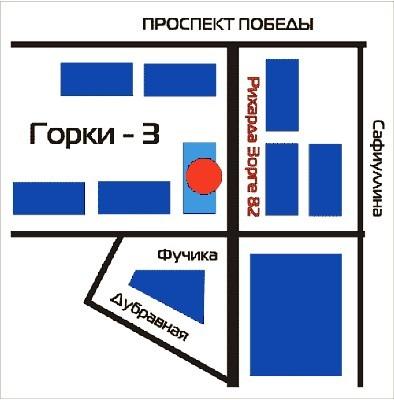 Казань, Р. Зорге улица.  Схема проезда к магазину.