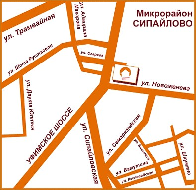 Уфа, Уфимское шоссе. Схема