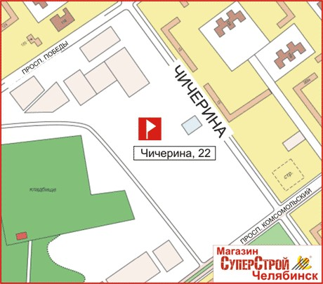 Челябинск, Чичерина улица.  Схема проезда к магазину.