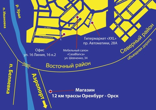 г соль-илецк переулок рудничный 6