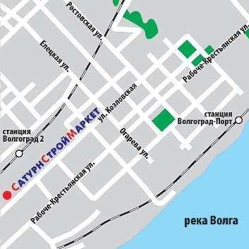 Волгоград, Козловская улица