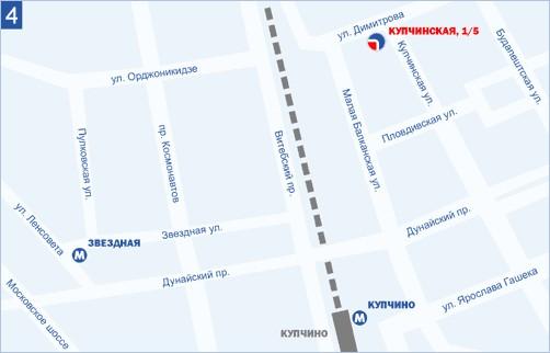 Санкт петербург купчинская улица
