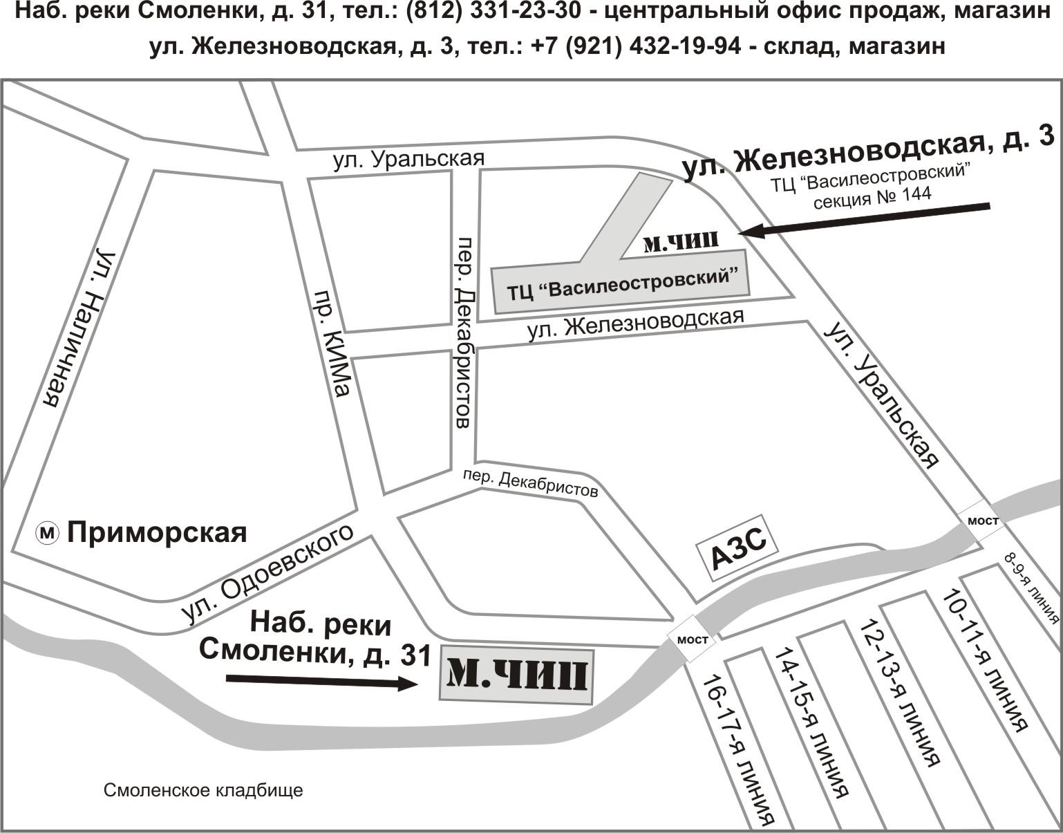 Петербург реки смоленки набережная