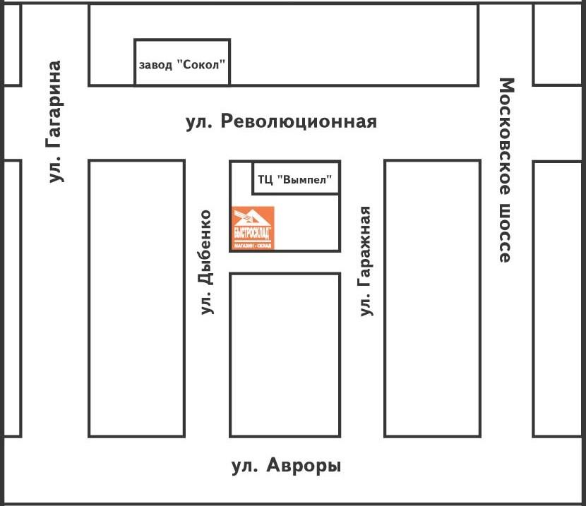 Авиавто ооо - самара улица