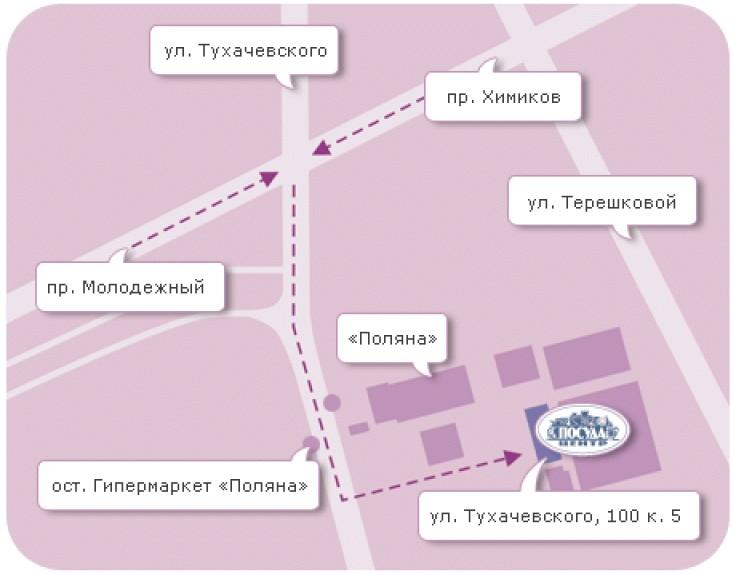 карта города Кемерово, магазин Посуда Центр (Тухачевского улица). схема проезда к магазину Посуда Центр.