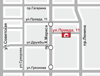 Магнитогорск, Правда улица.