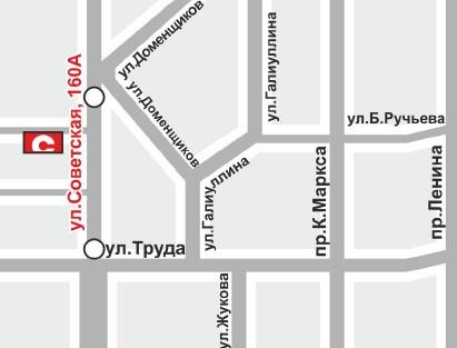 Магнитогорск, Советская улица