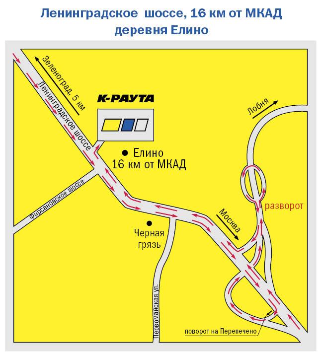 Москва, Елино. Схема проезда к