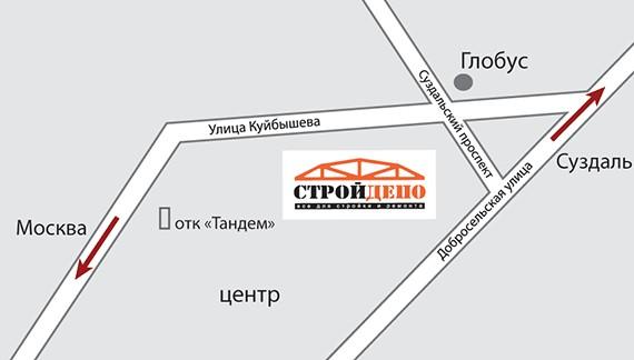 Владимир, Куйбышева улица.